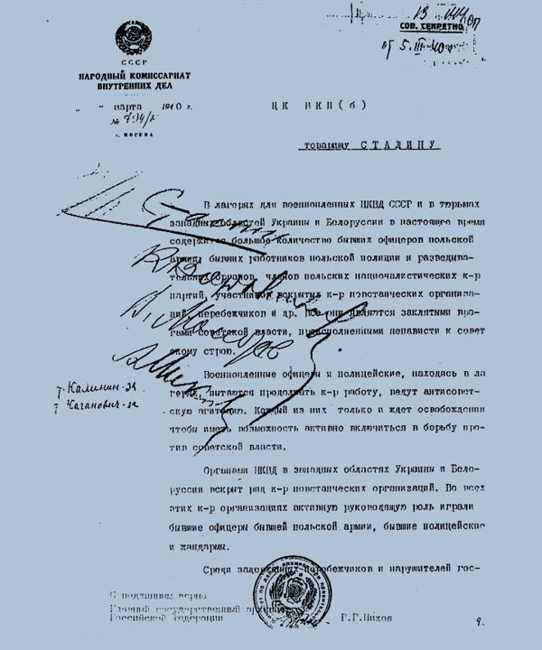 zdjęcie notatki Ławrientija Berii do Józefa Stalina